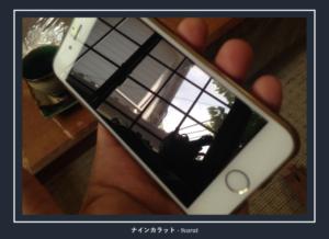 iPhoneガラスコーティング剤の効果事例