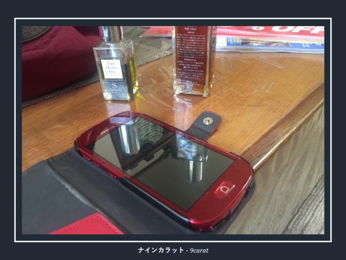 iPhoneガラスコーティング剤はゲーム機器にも対応可能
