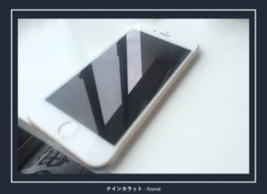 iPhoneガラスコーティング剤の施工例