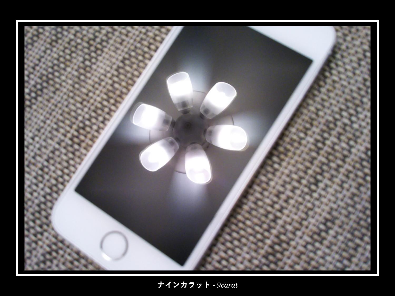 iPhoneガラスコーティング 東京エリアのご案内