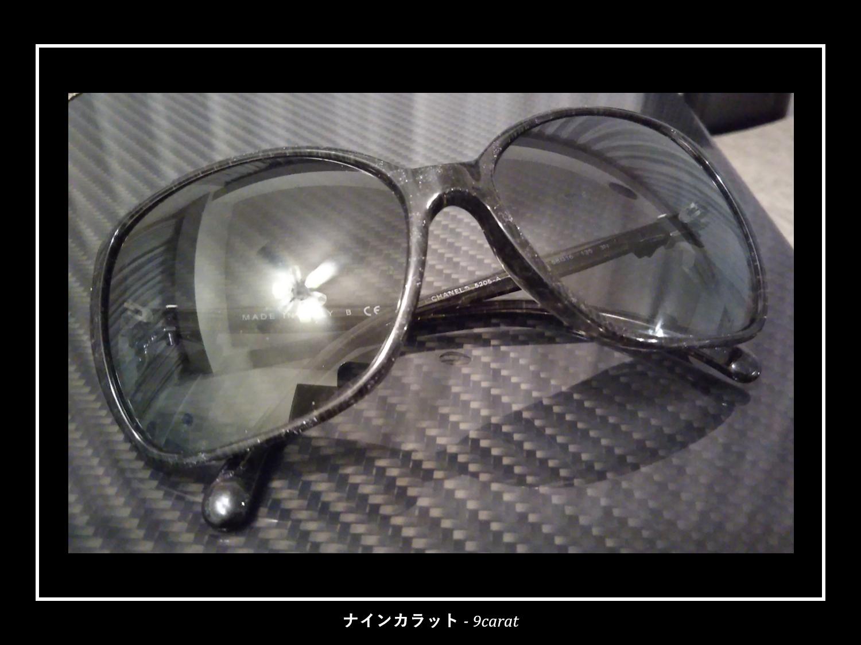 眼鏡フレームコーティングはシャネルのサングラスにも使用可能