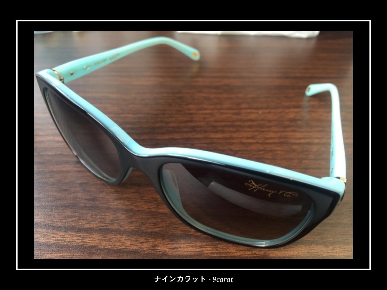 眼鏡フレームコーティングで高価なサングラスを傷から守ることができる