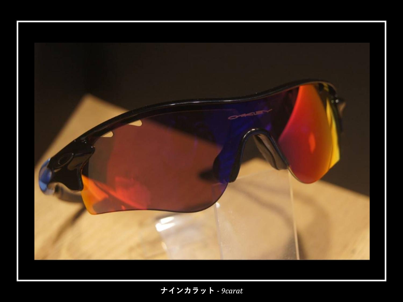 眼鏡フレームコーティングはアスリートに最適