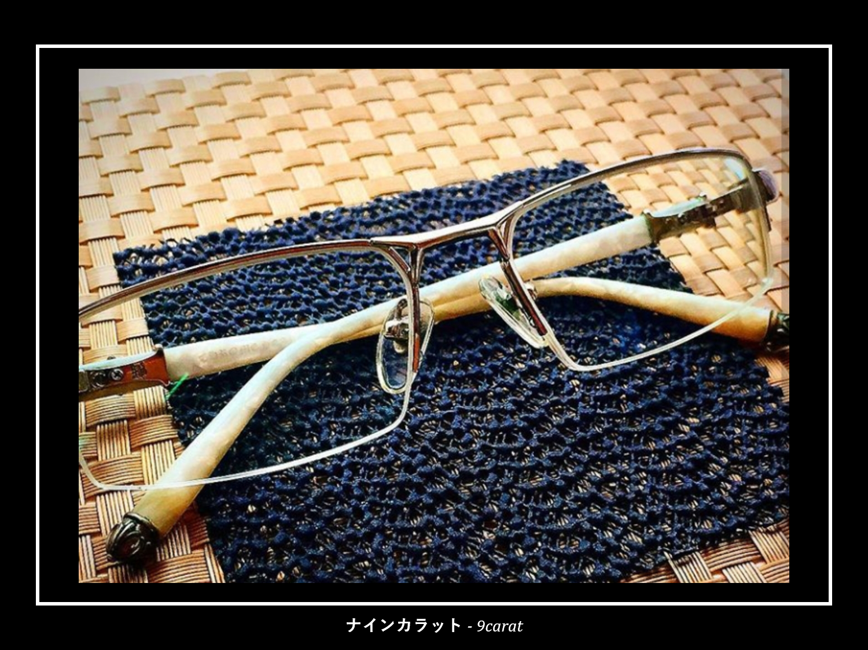 眼鏡フレームコーティングで高価な眼鏡が長持ち
