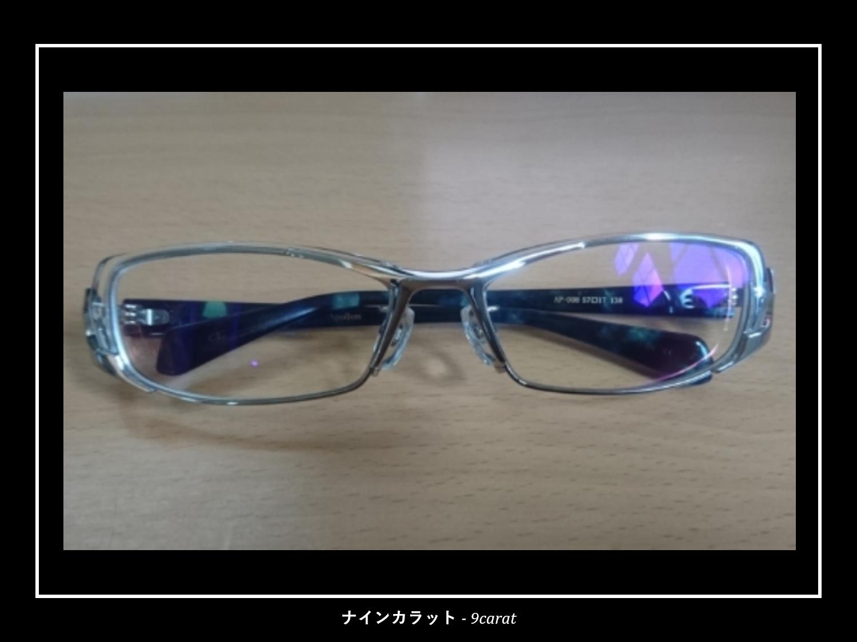 眼鏡フレームコーティングで眼鏡全体を傷から守る