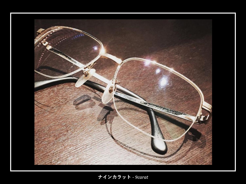 眼鏡フレームコーティングで古い眼鏡に美しさが蘇る