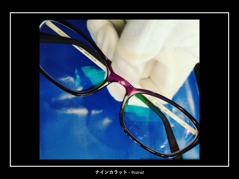 ナインカラットの眼鏡フレームコーティングは抗菌仕様