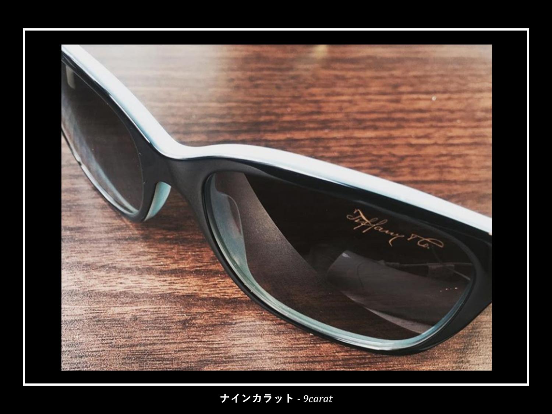 眼鏡フレームコーティングでいつまでも新品同様のサングラスになる