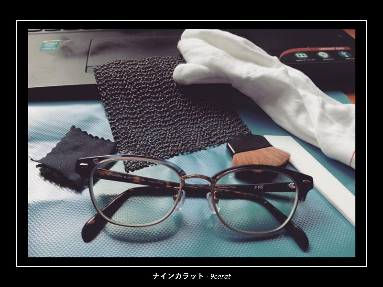 眼鏡フレームコーティングの施工風景