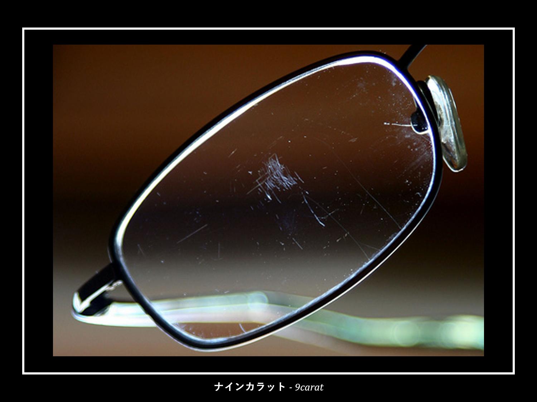 眼鏡フレームコーティングで眼鏡全体を傷から保護可能