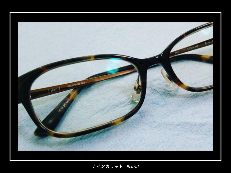 眼鏡フレームコーティングは防弾ガラスと同じ硬度