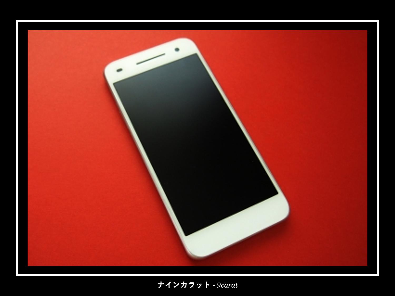 iPhoneタッチパネル修理