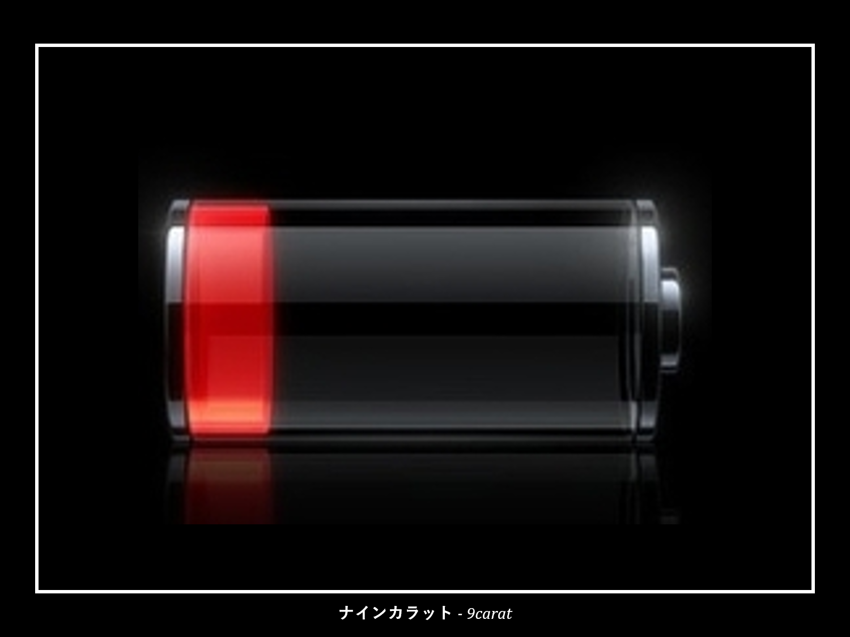 iPhoneバッテリー交換しない危険性