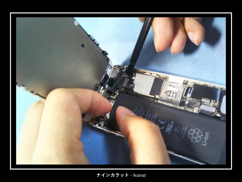 iPhone修理ビジネス