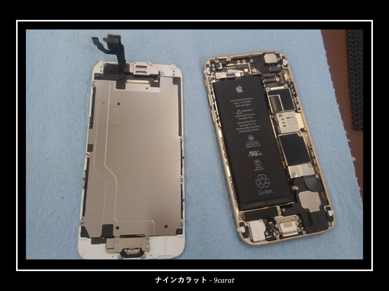 iPhone修理が儲かる代理店運営術