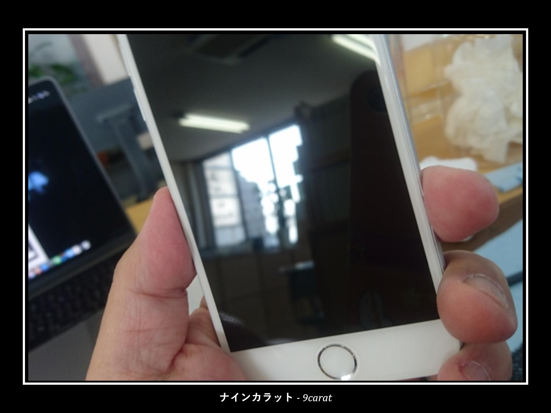 iPhone修理はガラスコーティング兼業で収益倍増