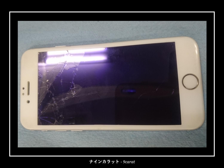 iPhone修理儲からないなんて詭弁