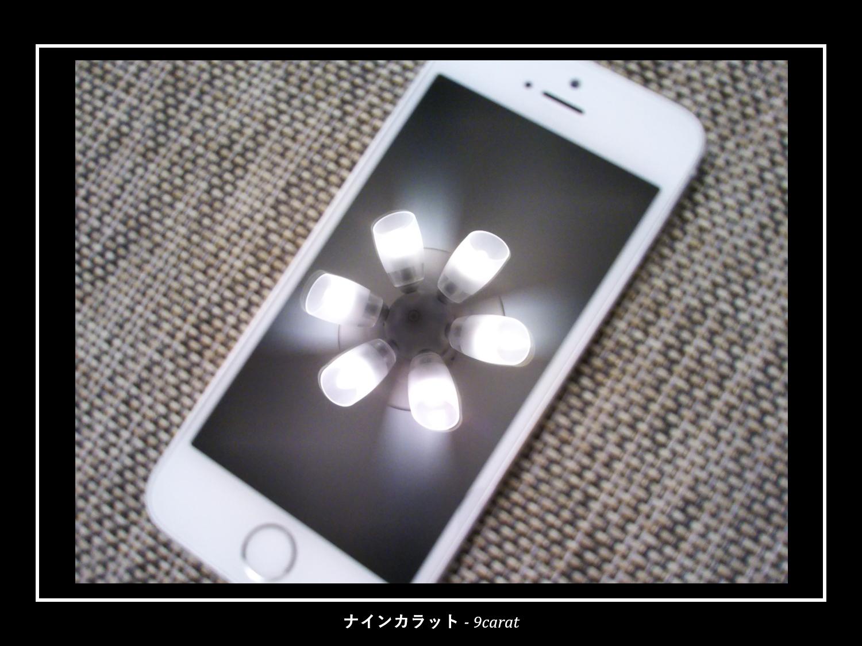 iPhone画面真っ暗の修理後はガラスコーティングがおすすめ