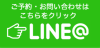 スマホガラスコーティング 東京 | ナインカラット高円寺LINE