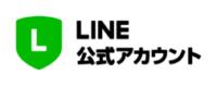 スマホガラスコーティング店舗 札幌 | ナインカラット札幌LINE